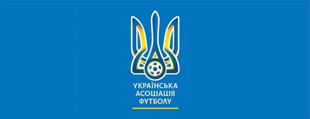 https://uaf.ua/images/no-image-found.jpg