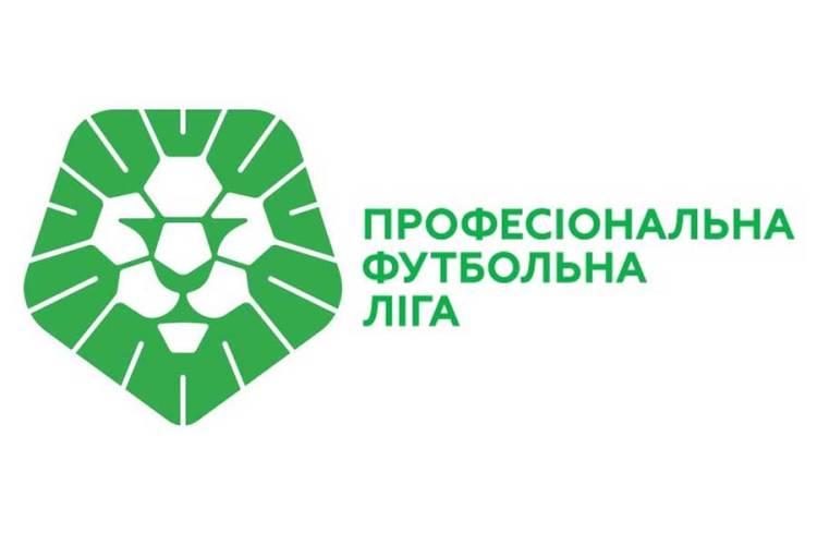 https://uaf.ua/photos/chemp-ukr/%D0%BF%D1%84%D0%BB-%D0%BB%D0%BE%D0%B3%D0%BE.jpg