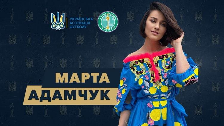 https://uaf.ua/photos/kubok-ukraini/Final-2020/%D0%BC%D0%B0%D1%80%D1%82%D0%B0-min.jpg